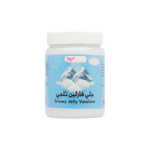 جل الفازلين الثلجي من كويت شوب 500 غرام