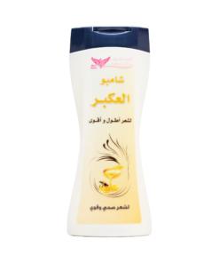 شامبو العكبر من كويت شوب 450 مل