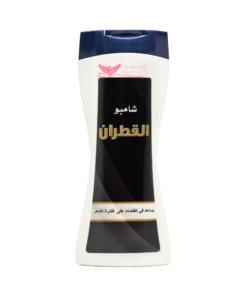 شامبو القطران من كويت شوب 450 مل