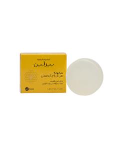 صابونة ترطيب بالعسل من بيزلين 60 غرام