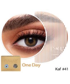 عدسات ذهب اليومية اللون KAF#41