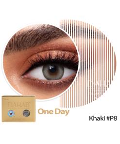 عدسات ذهب اليومية اللون KHAKI #45