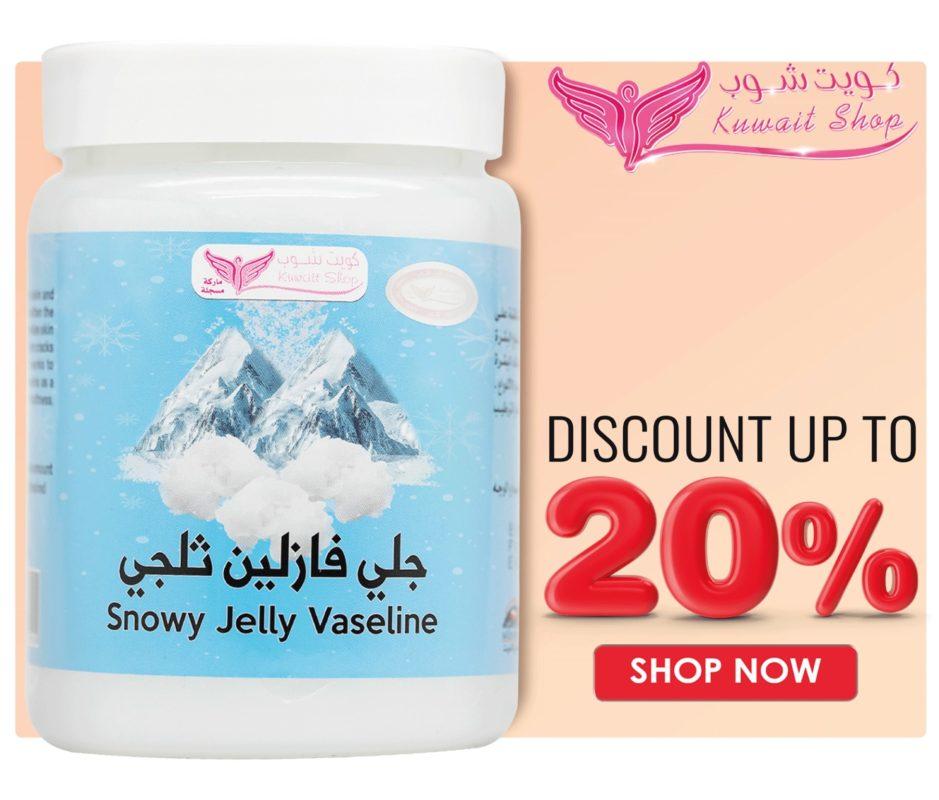 Snowy jelly