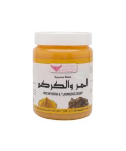 خلطة صابونية المر والكركم كويت شوب 500 غرام